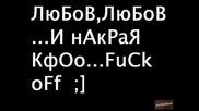 +текст Бате Сашо- Птиците умират сами