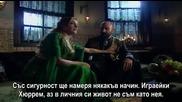 Великолепният век - Тайният свят Еп.8 Бг.суб.- Любовта, която промени историята