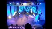 Малкият принц - Богомил Бонев и Стелияна Христова на награди на Бг радио 22.04.2012