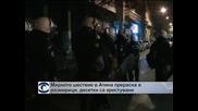 Многохилядни протести срещу мерките за икономии в Гърция