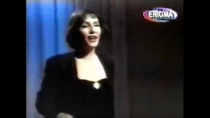 Vesna Zmijanac - Ni majka ni zena - (TV Pink 1995)