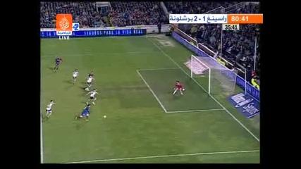 01.02 Сантандер - Барселона 1:2 Лео Меси Победен Гол