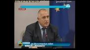 Борисов благодари на Брюксел