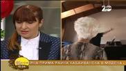 На кафе със заместник главният редактор на списание EVA Ваня Шекерова - На кафе (16.12.2014г.)