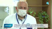Новините на NOVA (26.07.2021 - обедна емисия)