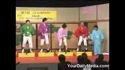 Японци Мазохисти - Удар По Топките