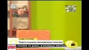 Господари На Ефира -2 издънки на Министър Председателят (Много смях) High Quality