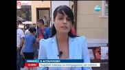 """Раздават помощи на пострадалите от потопа в """"Аспарухово"""" - Новините на Нова"""
