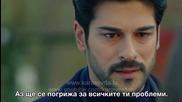 Черна любов Kara Sevda еп.11 трейлър2 Бг.суб. Турция