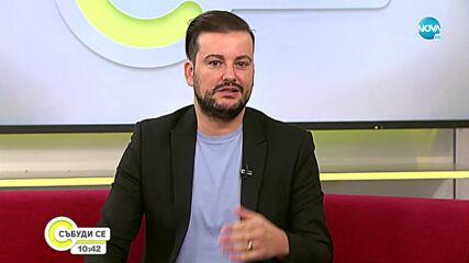 Стефан Илчев: Срещи, които се помнят