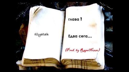 Illyatah - Edva Sega