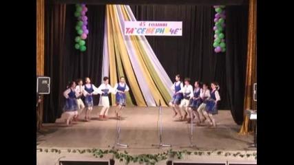 Танцов ансамбъл Северняче - Шопски танц