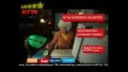 M - tel Homebox Unlimited Неограничен Интернет - Реклама