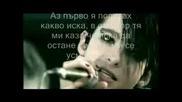Tom Kaulitz - Секса За Една Нощ