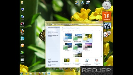 От къде да теглим теми за Windows 7