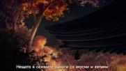 Naruto Shippuuden - 481 [ Bg Sub ] Вградени