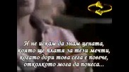 Michael Bolton - How Am I Supposed To Live - *превод*