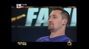 Господари на ефира - Хора с най - тежките диалекти в Big Brother Family 06.04.10