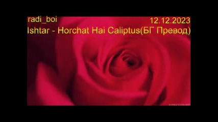 Ishtar - Horchat Hai Caliptus(бг Превод)
