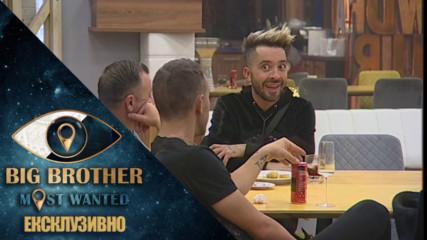 Смях: Цецо имитира Джулиана Гани – Big Brother: Most Wanted 2018