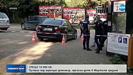 Румънецът, прегазил дете на паркинг във Варна, излиза на свобода
