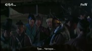 [бг субс] The three musketeers / Тримата мускетари/ Еп.1 част 1/3