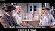 Шерифът на Уарлок ( Warlock ) 1959