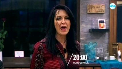 Big Brother: Most wanted - понеделник по NOVA (12.11.2018)