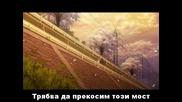 [bg Sub] High School of the Dead Епизод 5 - Високо Качество