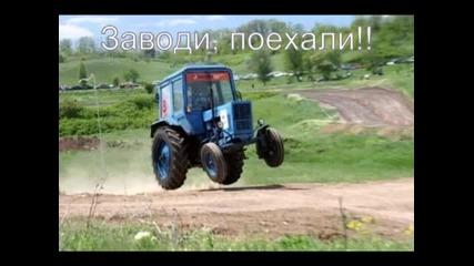 Катастрофи и инциденти с трактори