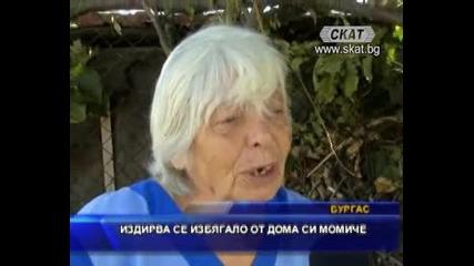 Бургас: Издирва се избягало от дома си момиче