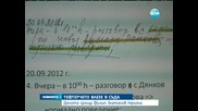 Делото срещу Филип Златанов тръгна - Новините на Нова