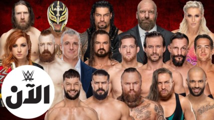 WWE Superstars pick their Survivor Series Teams (Part 1) : WWE AL AN