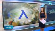 Спортни новини (14.06.2021 - късна емисия)