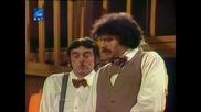 Български Телевизионен театър: Арсеник и стари дантели (1979), Втора част [1]