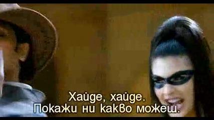 Aladin - Bachke O Bachke