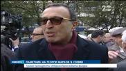 Трима президенти на откриването на паметника на Георги Марков - Новините на Нова