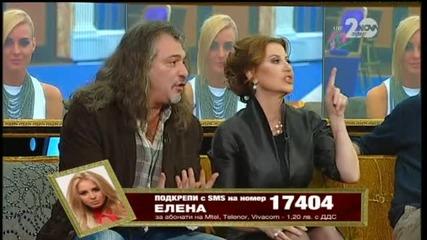 VIP Brother 2014 - Финал (17.11.2014г.) - част 3