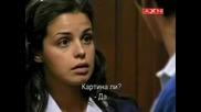 Интернатът Черната лагуна 3 сезон 4 епизод 2 част