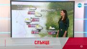 Прогноза за времето (22.01.2021 - обедна емисия)