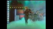 Are you man enough - C C Catch