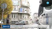 20 задържани при спецакция в Бургас и София