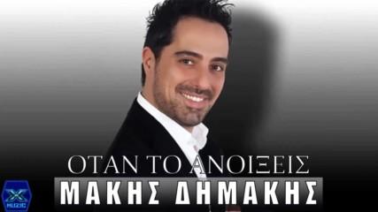 -гръцко