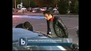 Бербатов Се Върна В България