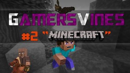 Gamersvines играят: Minecraft (#2) - Стена от коза