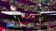 Тотнъм Хотспър – Арсенал на 12 юли, неделя от 18.30 ч. по DIEMA SPORT 2
