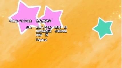 [ryuko-sgs]_fairy_tail_x_rave_ma