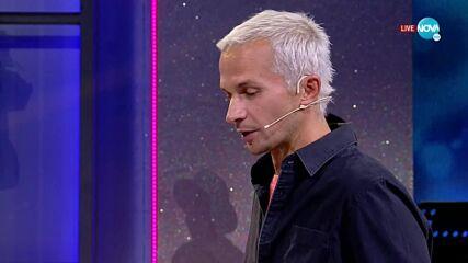 """Трето предизвикателство: Мариана и Део - палава анкета - """"Забраненото шоу на Рачков"""" (17.10.2021)"""