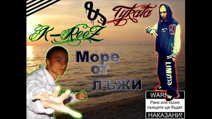 Tykata & K-reez - Море от лъжи