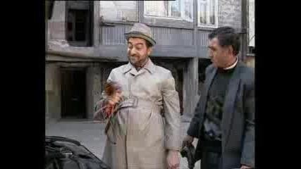 Hrant V Mer Bake